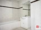 Vente Appartement 2 pièces 45m² Annemasse (74100) - Photo 6
