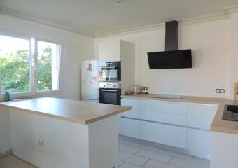 Vente Maison 5 pièces 95m² Bouaye (44830) - Photo 1