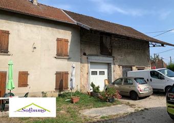 Vente Maison 3 pièces 54m² Doissin (38730) - Photo 1