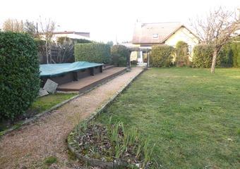 Vente Maison 5 pièces 115m² Brugheas (03700) - Photo 1