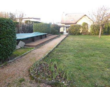Vente Maison 115m² Brugheas (03700) - photo