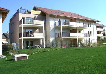 Location Appartement 3 pièces 66m² Rumilly (74150) - photo