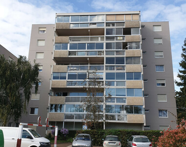 Location Appartement 3 pièces 74m² Saint-Priest (69800) - photo