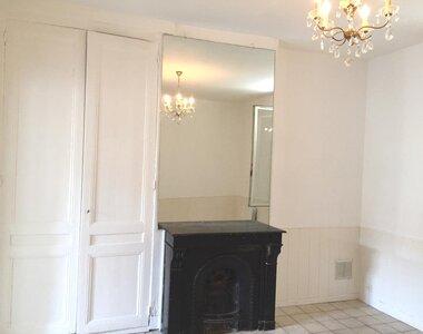 Location Appartement 1 pièce 32m² Le Havre (76600) - photo