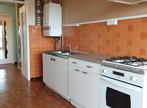 Location Appartement 3 pièces 74m² Saint-Priest (69800) - Photo 4