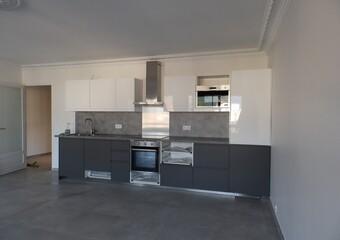 Location Appartement 4 pièces 103m² Saint-Martin-d'Hères (38400) - Photo 1