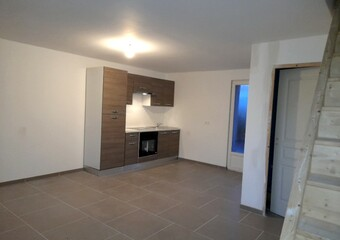 Location Maison 2 pièces 42m² Saint-Folquin (62370) - Photo 1