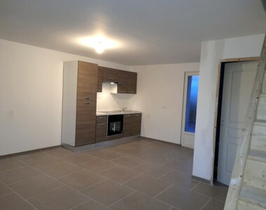 Location Maison 2 pièces 42m² Saint-Folquin (62370) - photo