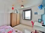 Vente Appartement 4 pièces 100m² Annemasse (74100) - Photo 11