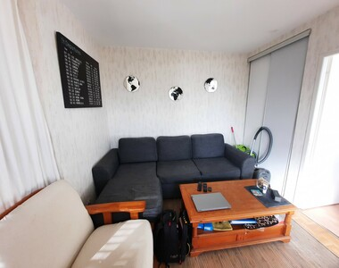 Location Appartement 2 pièces 41m² Nantes (44000) - photo