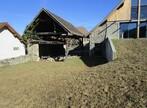 Vente Terrain 372m² Vaulnaveys-le-Haut (38410) - Photo 5