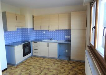Vente Appartement 4 pièces 76m² Reignier-Esery (74930) - Photo 1