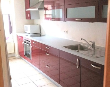 Location Appartement 2 pièces 45m² Lièpvre (68660) - photo