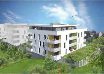 Vente Appartement 4 pièces 79m² Cernay (68700) - photo