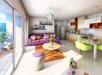Vente Appartement 3 pièces 78m² Meylan (38240) - Photo 2