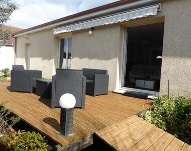 Vente Maison 4 pièces 106m² Hauterive (03270) - photo