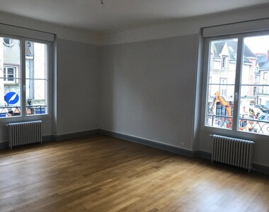 Location Appartement 3 pièces 90m² Gien (45500) - photo