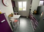 Vente Appartement 51m² Fontaine (38600) - Photo 3