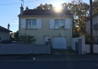 Vente Maison 4 pièces 130m² Bellerive-sur-Allier (03700) - photo