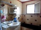 Vente Maison 4 pièces 122m² Givry (71640) - Photo 12