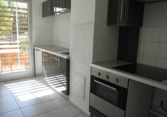Location Appartement 4 pièces 84m² Meylan (38240) - photo