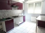 Vente Appartement 3 pièces 67m² Grenoble (38000) - Photo 4