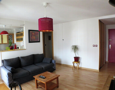 Vente Appartement 3 pièces 65m² Toulouse - photo
