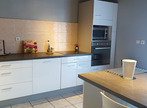 Location Appartement 5 pièces 144m² Chassieu (69680) - Photo 1