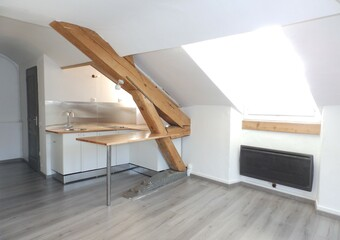 Vente Appartement 2 pièces 32m² Grenoble (38000) - photo