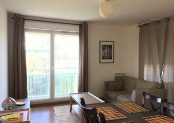 Vente Appartement 2 pièces 37m² Briare (45250) - Photo 1