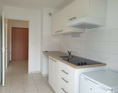 Location Appartement 2 pièces 49m² Nantes (44000) - photo