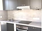Location Appartement 3 pièces 62m² Annemasse (74100) - Photo 2