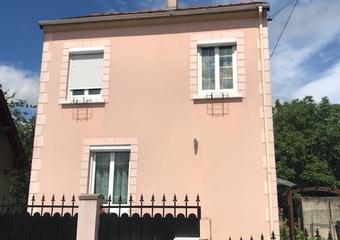 Vente Maison 4 pièces 90m² Goussainville (95190) - Photo 1