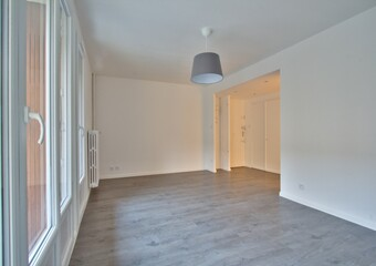 Vente Appartement 4 pièces 70m² Albertville (73200) - Photo 1