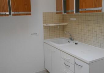Location Appartement 1 pièce 19m² Chauny (02300) - photo
