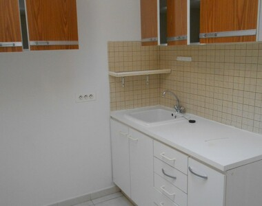 Location Appartement 1 pièce 19m² Chauny (02300) - photo