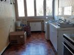Vente Appartement 5 pièces 129m² Échirolles (38130) - Photo 8