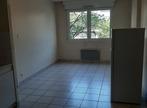 Location Appartement 2 pièces 39m² Villeurbanne (69100) - Photo 5