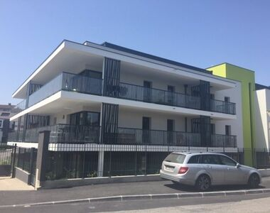 Location Appartement 2 pièces 38m² Thonon-les-Bains (74200) - photo