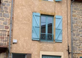 Vente Maison 3 pièces 75m² Renaison (42370) - Photo 1