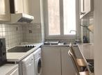 Vente Appartement 2 pièces 37m² Paris 09 (75009) - Photo 7