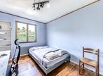 Vente Maison 4 pièces 98m² Montaigut-sur-Save (31530) - Photo 6