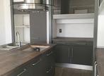 Renting Apartment 4 rooms 122m² Pau (64000) - Photo 1