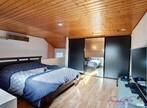 Vente Maison 4 pièces 90m² Varces-Allières-et-Risset (38760) - Photo 4