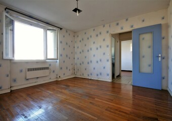 Vente Appartement 1 pièce 29m² Grenoble (38000) - Photo 1