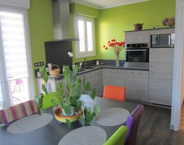 Vente Maison 8 pièces 244m² Argenton-sur-Creuse (36200) - photo