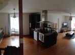 Vente Maison 4 pièces 84m² Malville (44260) - Photo 1