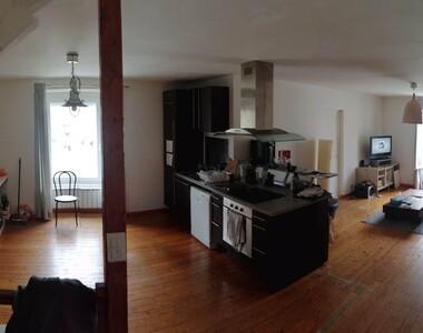 Vente Maison 4 pièces 84m² Malville (44260) - photo
