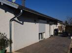 Vente Maison 5 pièces 105m² BAUDONCOURT - Photo 9