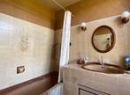 Vente Maison 10 pièces 235m² Chirens (38850) - Photo 15